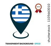 greece flag and navigation icon.... | Shutterstock .eps vector #1105663010