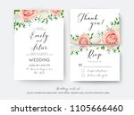 wedding floral invite  rsvp ... | Shutterstock .eps vector #1105666460