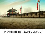 ancient tower on city wall in... | Shutterstock . vector #1105666970