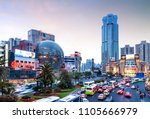 shanghai  china   may 15  2012  ... | Shutterstock . vector #1105666979