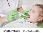 teeth checkup at dentist's... | Shutterstock . vector #1105668608