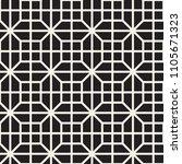 vector seamless pattern. modern ... | Shutterstock .eps vector #1105671323