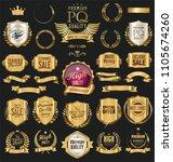 golden retro labels badges...   Shutterstock .eps vector #1105674260