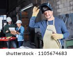 man as welder worker with... | Shutterstock . vector #1105674683