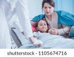 mother supporting her weak... | Shutterstock . vector #1105674716