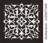 pattern in arabesque style.... | Shutterstock .eps vector #1105677269