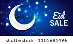 vector illustration of a sale... | Shutterstock .eps vector #1105681496