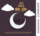 vector illustration of a sale... | Shutterstock .eps vector #1105681649