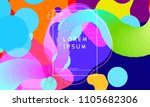 geometric element combination... | Shutterstock .eps vector #1105682306