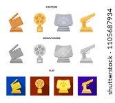 gold pistol  silver prize for...   Shutterstock .eps vector #1105687934