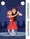 young romantic couple dancing... | Shutterstock .eps vector #1105696910