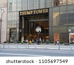 new york  usa  picture dated... | Shutterstock . vector #1105697549