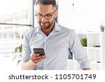image closeup of handsome... | Shutterstock . vector #1105701749