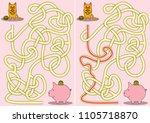 little cat with piggy bank   ... | Shutterstock .eps vector #1105718870