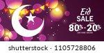 vector illustration of a sale... | Shutterstock .eps vector #1105728806
