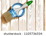 brush and paint jar with white... | Shutterstock . vector #1105736534