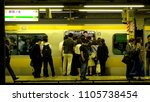 ochanomizu  tokyo   japan  ... | Shutterstock . vector #1105738454