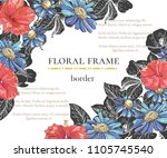 floral border with sketch black ... | Shutterstock .eps vector #1105745540