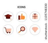 flat icon collection. review ... | Shutterstock .eps vector #1105748330