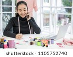 young fashion designer on phone ... | Shutterstock . vector #1105752740