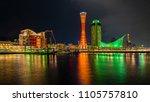 april 04 2018 kobe  japan  ...   Shutterstock . vector #1105757810