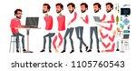 office worker vector. face... | Shutterstock .eps vector #1105760543