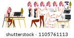 office worker vector. woman.... | Shutterstock .eps vector #1105761113