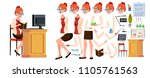 office worker vector. woman.... | Shutterstock .eps vector #1105761563