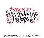 hand written calligraphic... | Shutterstock .eps vector #1105766993