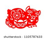 red paper cut pig zodiac and... | Shutterstock .eps vector #1105787633