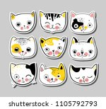 set of cats badges  patches ... | Shutterstock .eps vector #1105792793