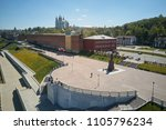 The Kremlin Wall And The...