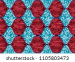 textile fashion african print... | Shutterstock .eps vector #1105803473