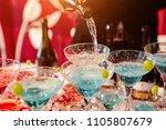 catering service. wedding slide ... | Shutterstock . vector #1105807679