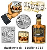 vintage american whiskey badge. ... | Shutterstock .eps vector #1105846313