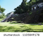 scenic three stony pyramids at... | Shutterstock . vector #1105849178