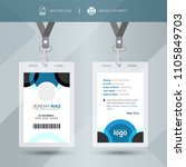 creative event staff id card... | Shutterstock .eps vector #1105849703