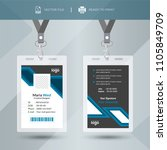 creative event staff id card... | Shutterstock .eps vector #1105849709