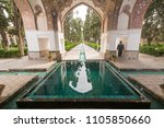 kashan  iran  april 30  2018 ... | Shutterstock . vector #1105850660