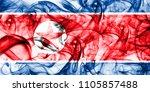 north korea smoke flag | Shutterstock . vector #1105857488