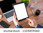 business man working on tablet...   Shutterstock . vector #1105859060