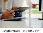 business adviser analyzing... | Shutterstock . vector #1105859144