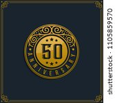 50th anniversary celebration ... | Shutterstock .eps vector #1105859570