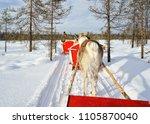 rovaniemi  finland   march 3 ... | Shutterstock . vector #1105870040