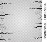 set of vector cracks isolated... | Shutterstock .eps vector #1105870316