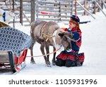 rovaniemi  finland   march 3 ... | Shutterstock . vector #1105931996