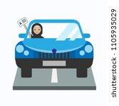 illustration of arabic woman... | Shutterstock .eps vector #1105935029