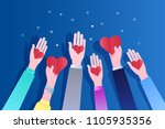 concept of charity and donation.... | Shutterstock .eps vector #1105935356