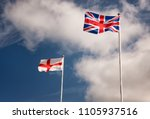 union jack and george cross... | Shutterstock . vector #1105937516