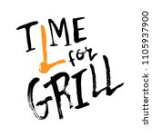 king of the grill lettering... | Shutterstock .eps vector #1105937900